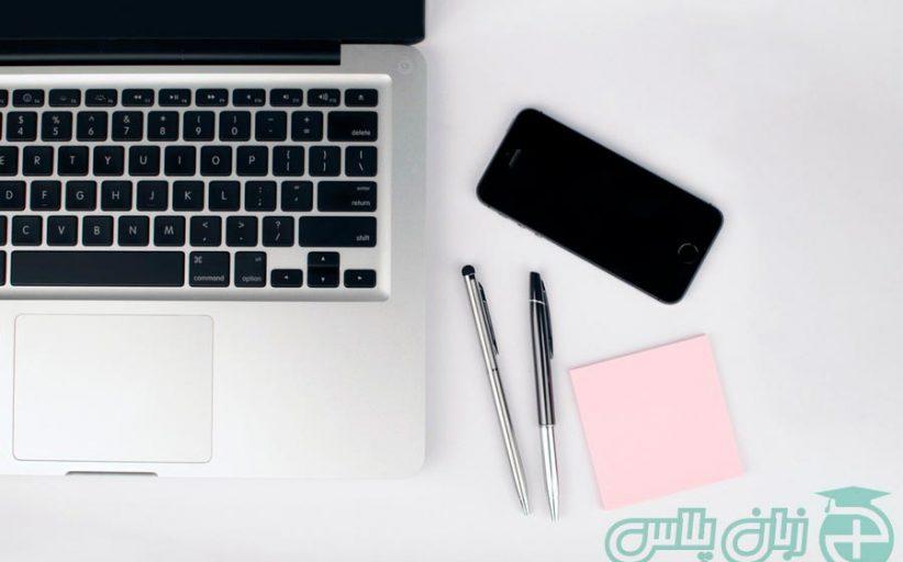 تافل TOEFL iBT: هر چیزی که باید در مورد آن بدانید!