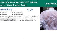 لیست لغات تافل TOEFL Words