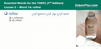 دانلود آموزش لغت های ضروری تافل Essential words for the TOEFL